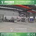 PVC+碳酸钙填充改性造粒生产线 5