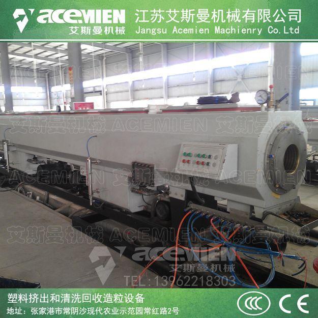 CPVC电力管材生产线 20-110 PVC排水管挤出生产设备 2