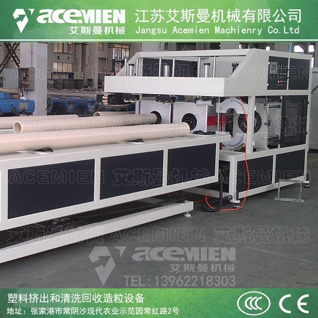 CPVC电力管材生产线 20-110 PVC排水管挤出生产设备 3