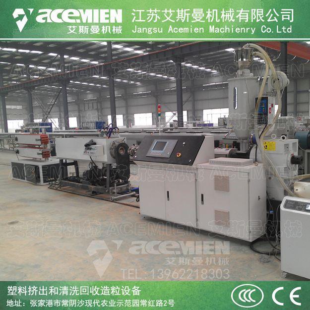 CPVC电力管材生产线 20-110 PVC排水管挤出生产设备 1