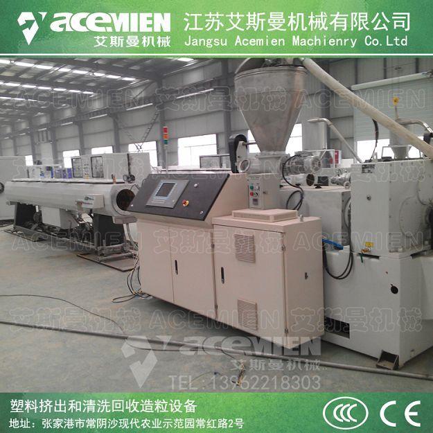 CPVC电力管材生产线 20-110 PVC排水管挤出生产设备 5