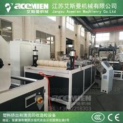840/1130mm塑料彩钢瓦生产线 PVC塑料T型瓦波浪瓦