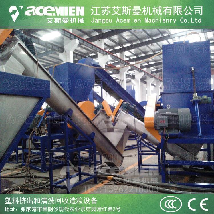 1-3T/hPET瓶破碎清洗线 PE薄膜大棚膜清洗回收造粒生产设备 1