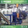 1-3T/hPET瓶破碎清洗线 PE薄膜大棚膜清洗回收造粒生产设备 2