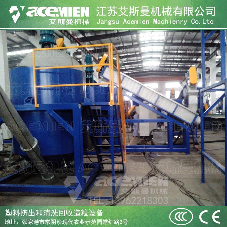 1-3T/hPET瓶破碎清洗线 PE薄膜大棚膜清洗回收造粒生产设备 3