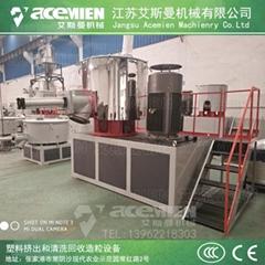 SHR高速混合机 PVC混料机 塑料管材型材生产线粉体拌料机