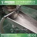 PE薄膜單螺杆團粒造粒機 PP無紡布邊角料回收水環切粒生產線 2