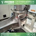 PE薄膜單螺杆團粒造粒機 PP無紡布邊角料回收水環切粒生產線 1