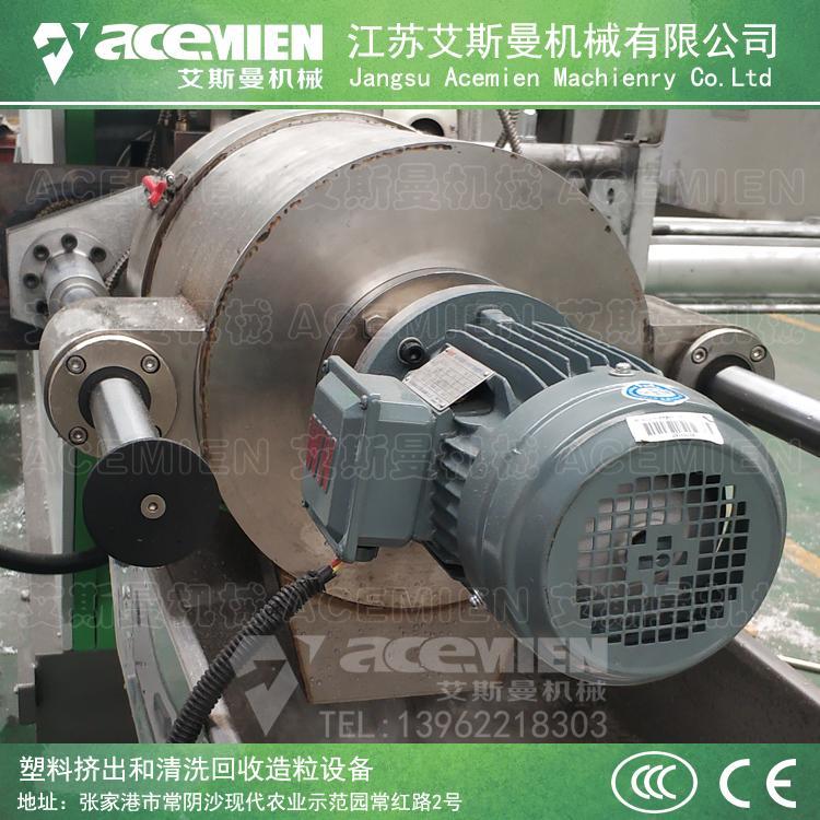 PE薄膜单螺杆团粒造粒机 PP无纺布边角料回收水环切粒生产线 3