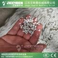 PE薄膜单螺杆团粒造粒机 PP无纺布边角料回收水环切粒生产线 4