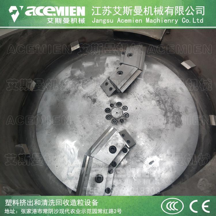 PE薄膜单螺杆团粒造粒机 PP无纺布边角料回收水环切粒生产线 5