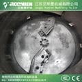 PE薄膜單螺杆團粒造粒機 PP無紡布邊角料回收水環切粒生產線 5
