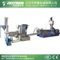 PVC电缆料回收造粒机 PP+
