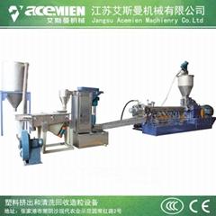PVC电缆料回收造粒机 PP+钙粉填充改性水冷拉条切粒生产线