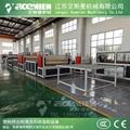 PP中空三层建筑模板生产线 9