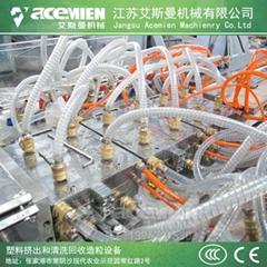PVC木塑护墙板生产线 竹木纤维装饰板生产设备 塑料快装板生