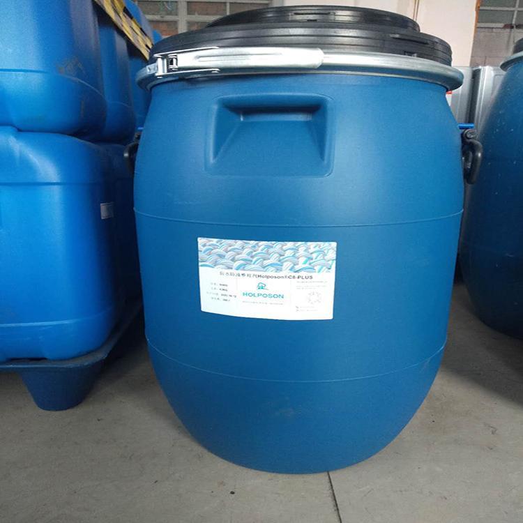 雨衣工作服面料整理用防水防油整理劑 1