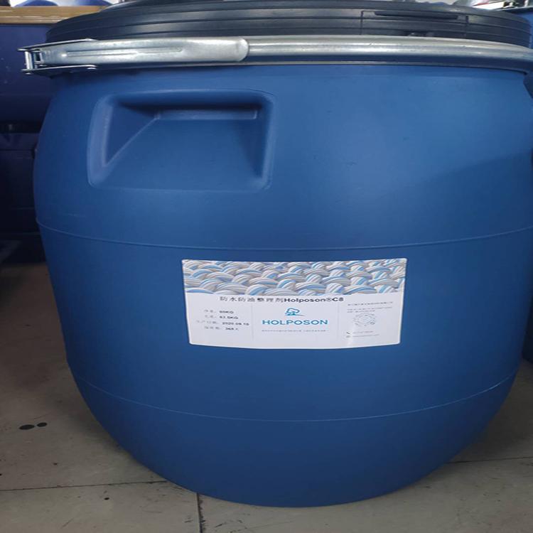 碳八防水防油整理劑 1