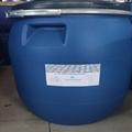 碳八防水防油整理劑