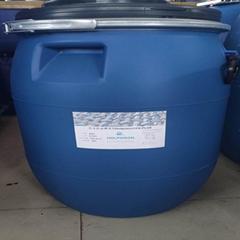 碳六防水防油整理劑 紡織防水劑