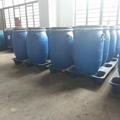 碳六防水防油整理劑 紡織防水劑 2