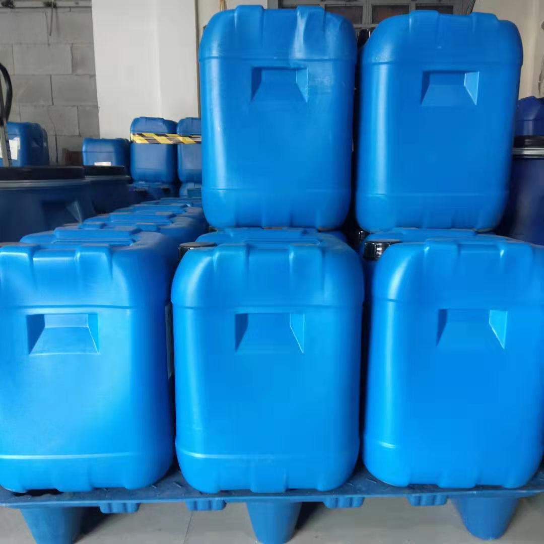 防蚊虫整理劑 織物布面料防虫劑 2