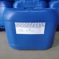 負氧離子整理劑 納米負離子劑