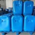 負氧離子整理劑 納米負離子劑 2