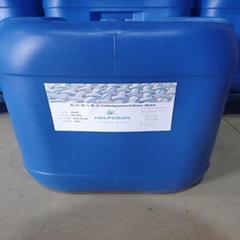 膠原蛋白蘆薈整理劑