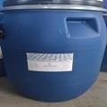 無甲醛免燙樹脂整理劑