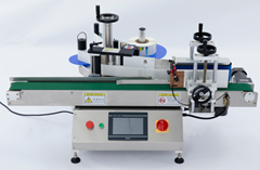 Small cup labeling machine  with ink roll priner