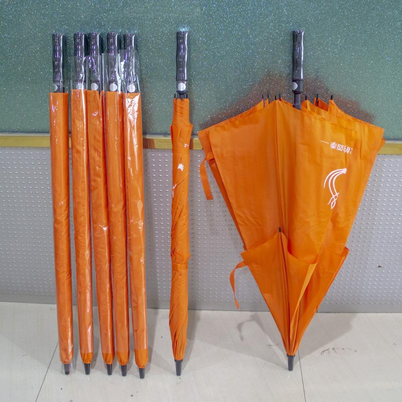 30寸真双层直杆纤维广告伞创意伞东方名源酒店商务伞礼品伞广告伞 3