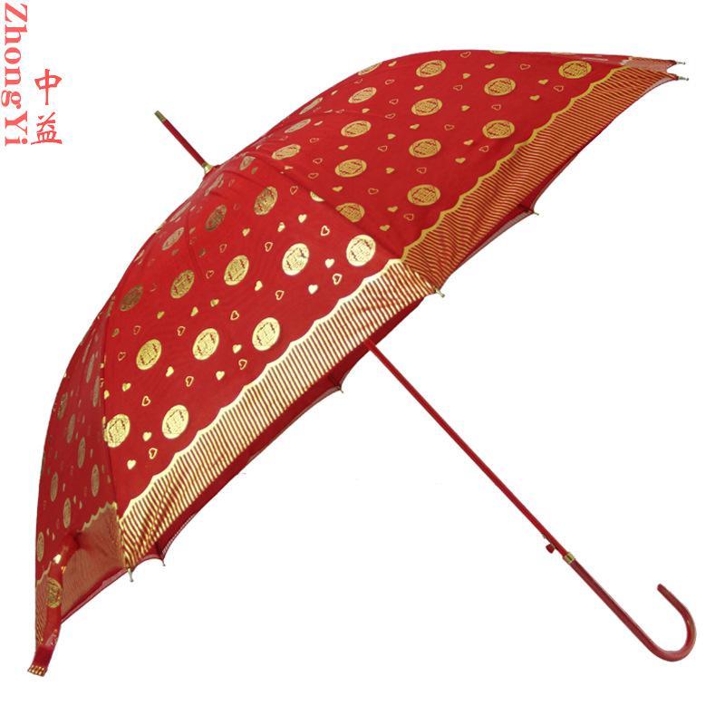 中益23寸雙層喜字新娘婚慶傘直杆紅傘彎鉤結婚新娘傘一件代發 1
