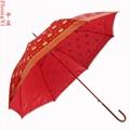 中益23寸雙層喜字新娘婚慶傘直杆紅傘彎鉤結婚新娘傘一件代發 2