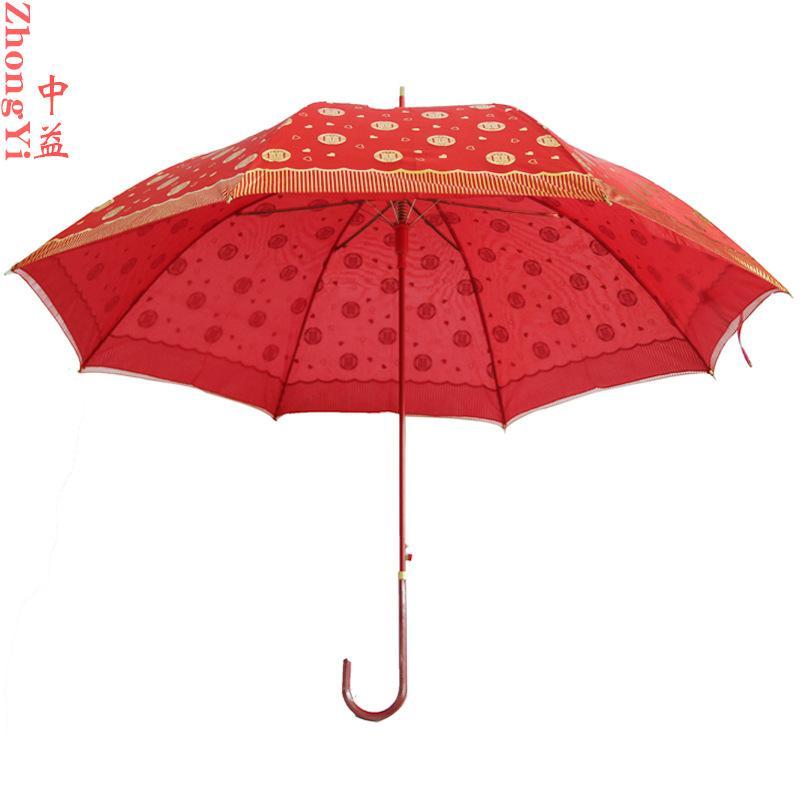 中益23寸雙層喜字新娘婚慶傘直杆紅傘彎鉤結婚新娘傘一件代發 3
