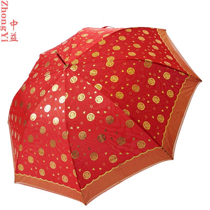 中益23寸雙層喜字新娘婚慶傘直杆紅傘彎鉤結婚新娘傘一件代發 4