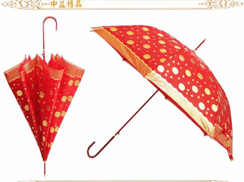 中益23寸雙層喜字新娘婚慶傘直杆紅傘彎鉤結婚新娘傘一件代發 5