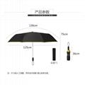 中益晴雨两用伞折叠自动伞商务伞
