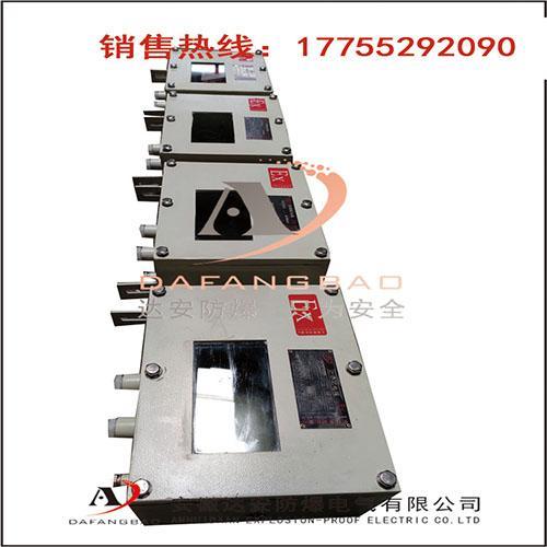 防爆配電箱 1