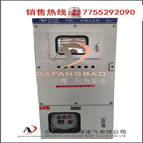 廢水處理正壓防爆櫃 3