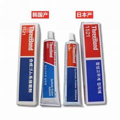 原裝threebond1521皮革喇叭黃膠三鍵TB1521粘接橡膠彈性粘合劑