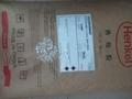 印刷廠和圖文店用低溫銅板書冊背