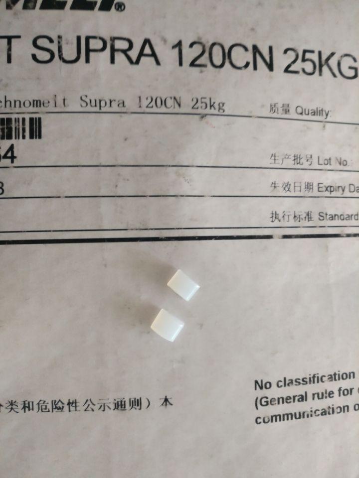 冰激凌紙托及冷凍飲品吸管粘接用膠漢高Supra120CN 1