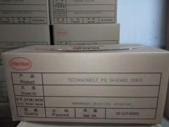 電子標籤粘接用膠漢高934D