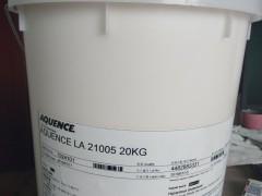 供應光油及覆膜基材粘接用膠漢高21005