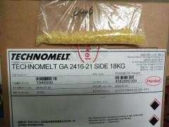代理商直供圖文書刊裝訂用邊膠漢高GA2416