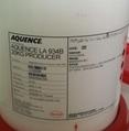 包裝用聚氯乙烯膠膜(PVC)粘