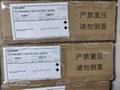 供應各種標籤粘貼用膠漢高EM362/387/578 2