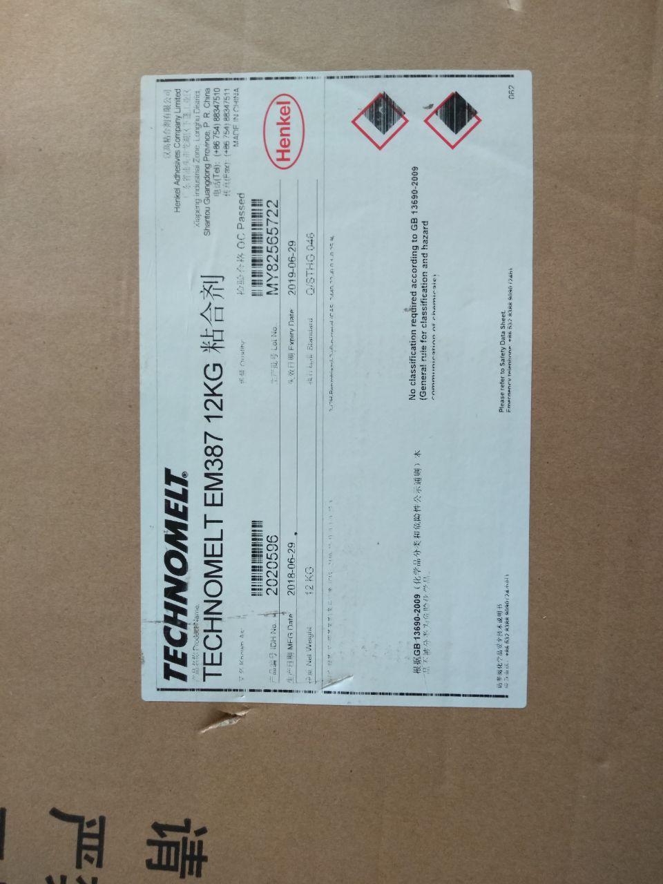供應各種標籤粘貼用膠漢高EM362/387/578 3