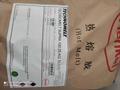 酒盒化妝品盒藥盒覆膜盒封邊用膠SUPRA181/100 2